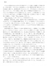 http://www.allylgu.com/files/gimgs/th-10_47.jpg